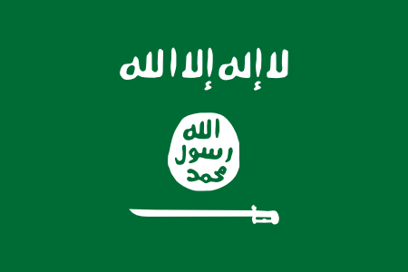 The flag fo Saudi ISIS Arabia