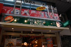 fleshness burger (phonetic)